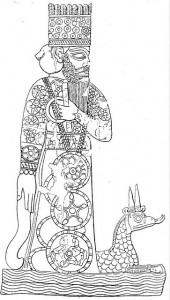 Zodiac Jupiter pisces